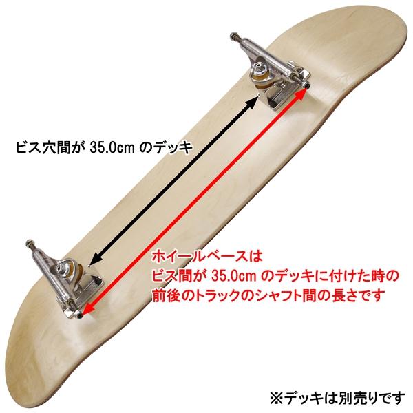 【トラック スケートボード エース】Ace 66 Silver
