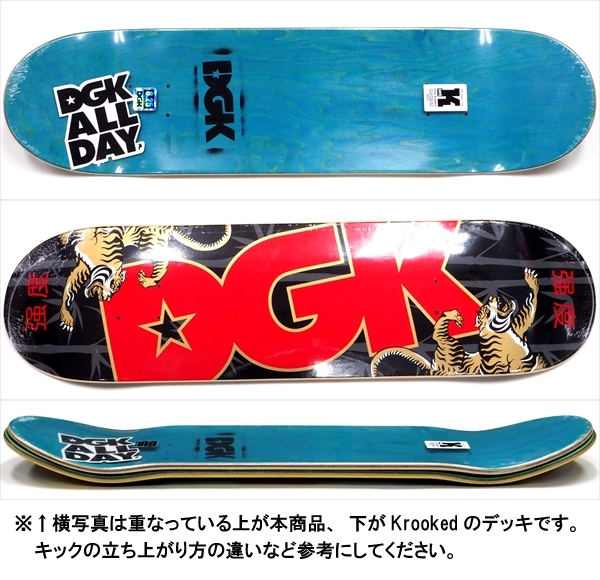 """【8.25"""" デッキ スケートボード ディージーケー】DGK Strength 8.25"""""""