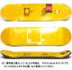 """【8.0"""" デッキ スケートボード ウィークエンド】WKND Logo Veneers Assorted 8.0"""" Yellow"""