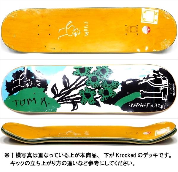 """【8.5"""" デッキ スケートボード ウィークエンド】WKND Tom Karangelov Garden 8.5"""""""