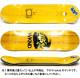 """【8.0"""" デッキ スケートボード ウィークエンド】WKND Van Down 8.0"""" Yellow"""