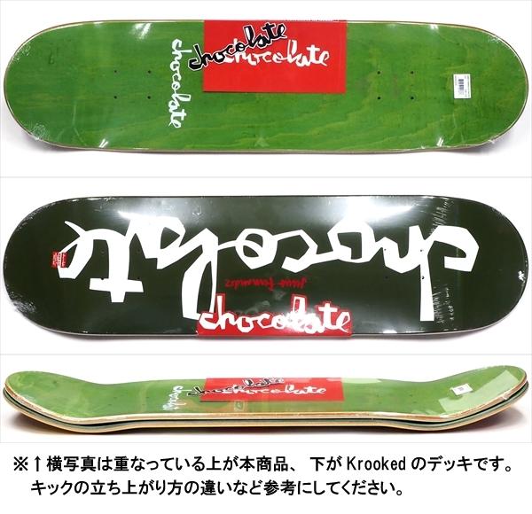 """【8.25"""" デッキ スケートボード チョコレート】Chocolate Jesus Fernandez Original Chunk 8.25"""""""