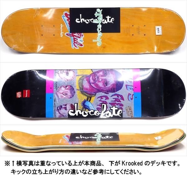 """【8.25"""" デッキ スケートボード チョコレート】Chocolate Raven Tershy Chocolate Cuts 8.25"""""""