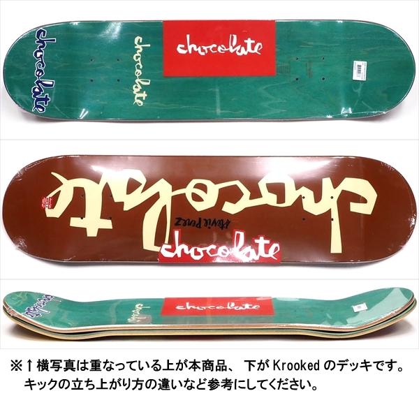 """【8.0"""" デッキ スケートボード チョコレート】Chocolate Stevie Perez Original Chunk 8.0"""""""