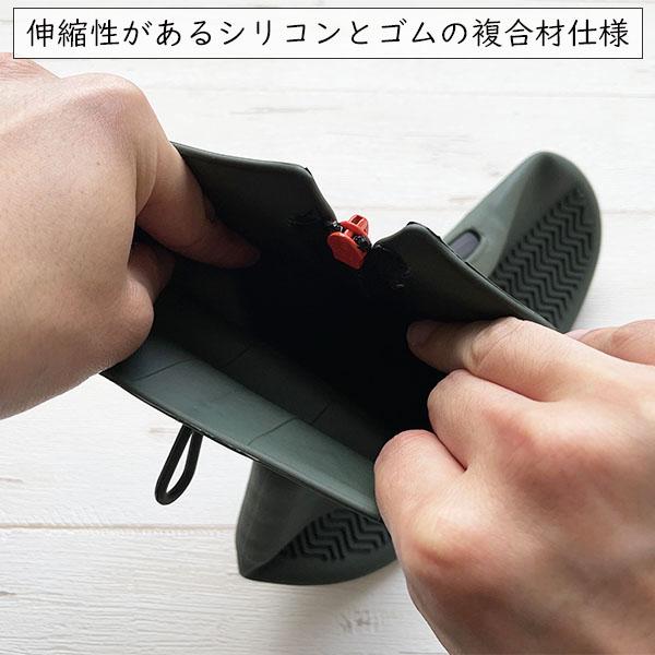 KATEVA+ ブーツ型シューズカバー Mサイズ(22.5cm-25.5cm)