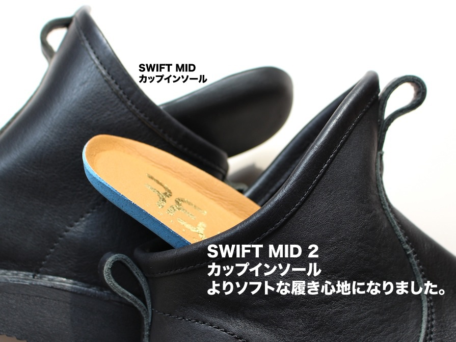 《SALE》SWIFT MID 2 SUEDE Black