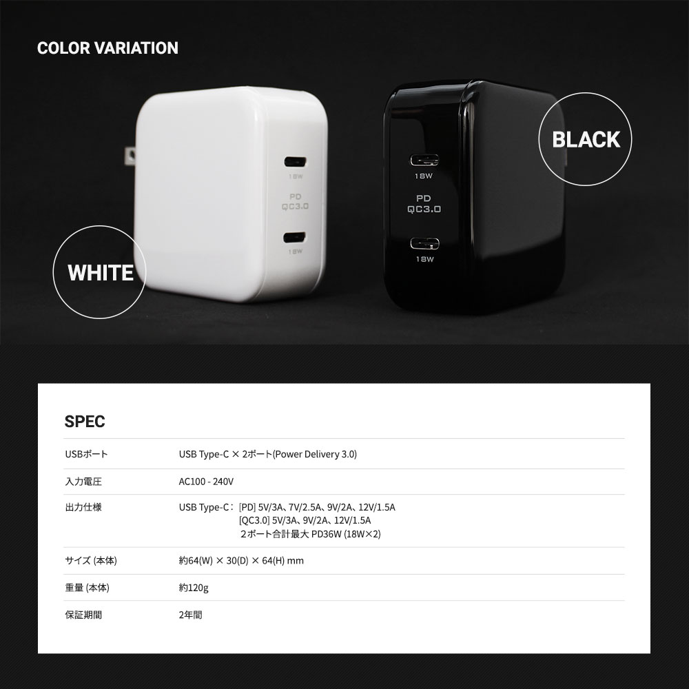 [Outlet]USB Type-C 2ポート搭載USB充電器 Power Delivery/Quick Charge 3.0対応 OWL-ACTC2PD
