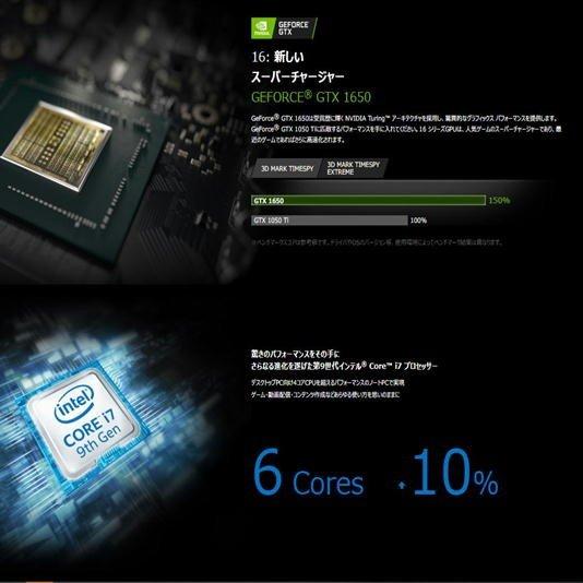 旧モデル処分中.17インチ液晶で没入感を体験せよ!MSI ノートパソコン GF75-9SC-062JP