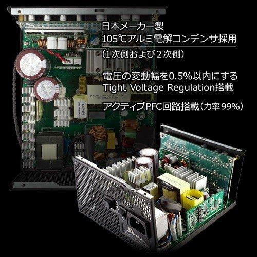 【Outlet品】【メーカー保証無】Seasonic製 80PLUS Titanium認証 PRIME ATX電源 750W SSR-750TR