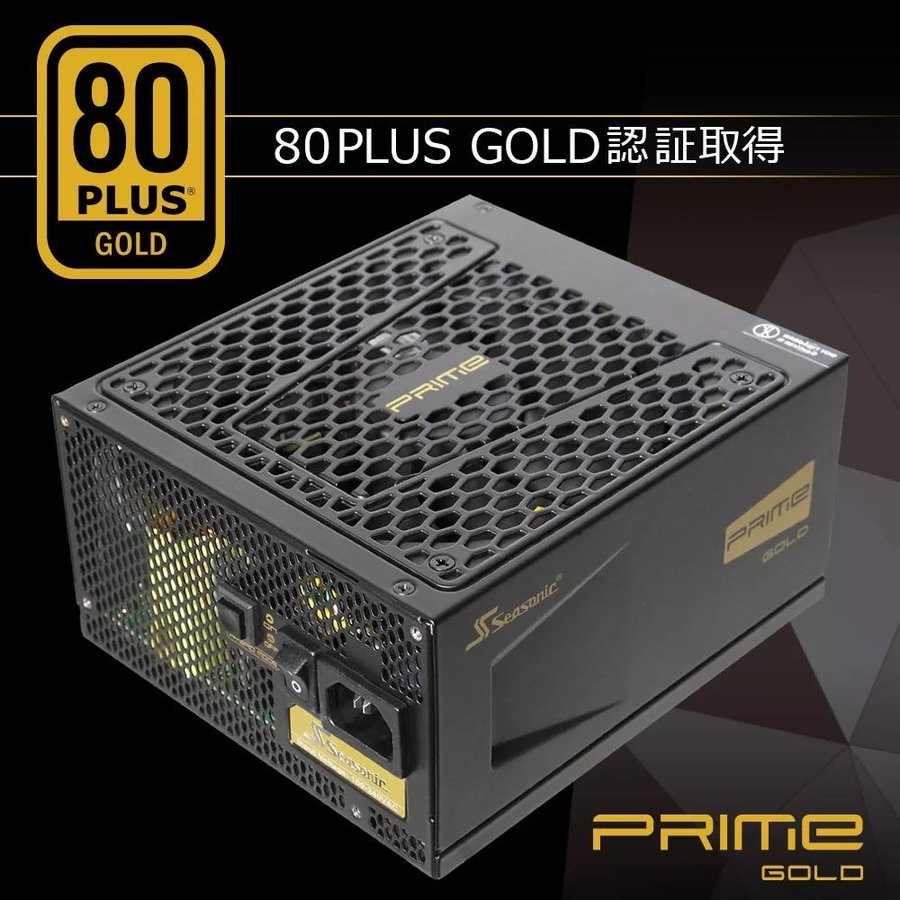 【Outlet品】【メーカー保証無】Outlet品 Seasonic製 80PLUS Gold認証 PRIME ATX電源 1000W SSR-1000GD