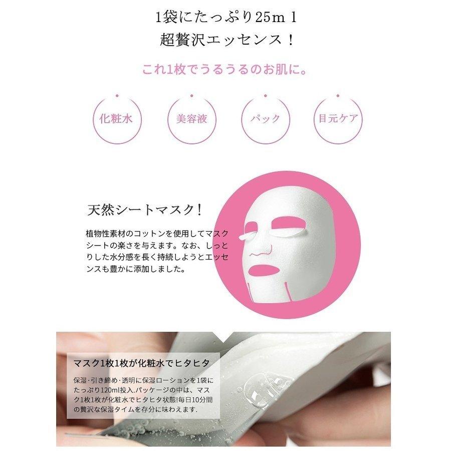 美友ナチュラル512 ダイヤモンド MITOMO フェイスマスク MT512-D-0