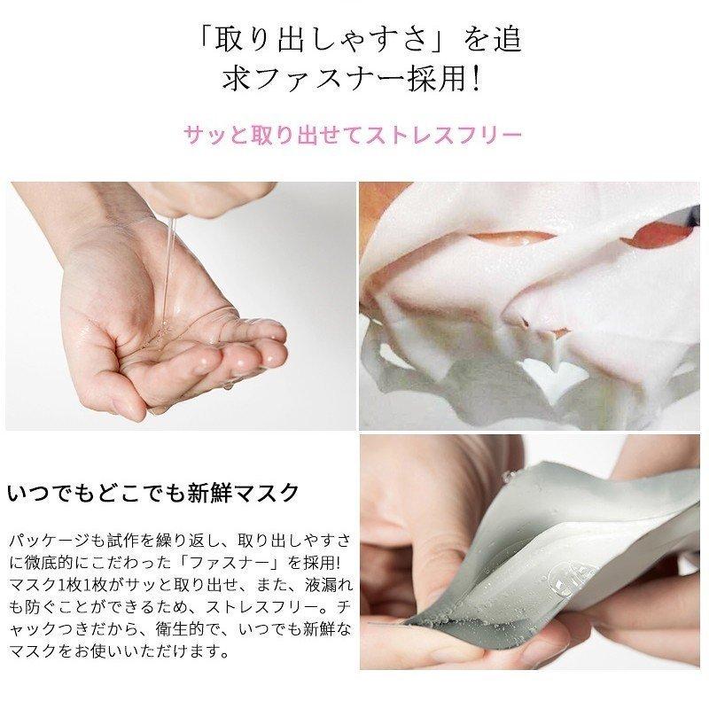 乾燥肌にはカタツムリスライム成分で保湿  美友ナチュラル512 スネイル MITOMO フェイスマスク MT512-E-6