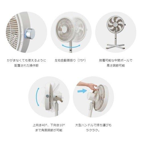 【外箱不良・中身未使用品】リビングファン 扇風機 リモコン付 kamomefan   ULKF-1303D ドウシシャ