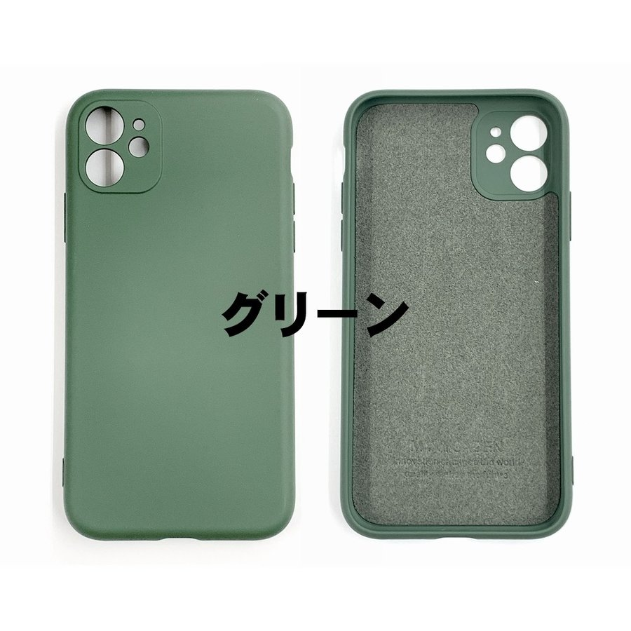 silicon case with camera frame for iPhone11(6.1インチ)シリーズ[在:A/N]