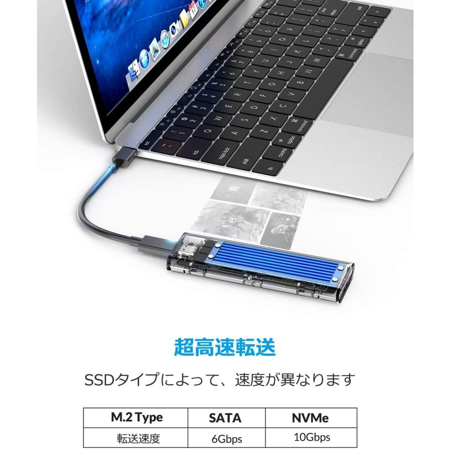 10Gbps転送NVME M.2 SSDをType-C Gen2 に  ORICO USB-C NVME M.2 SSDケース(M Key)対応 USB 3.1 Gen2 10Gbps透明な外付けケース TCM2-C3