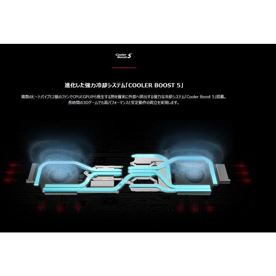 【ポイント還元率アップ今なら送料無料!】「ハイスピード液晶が感動を与える!」MSIゲーミングノートパソコン GF75-10SCSR-001JP