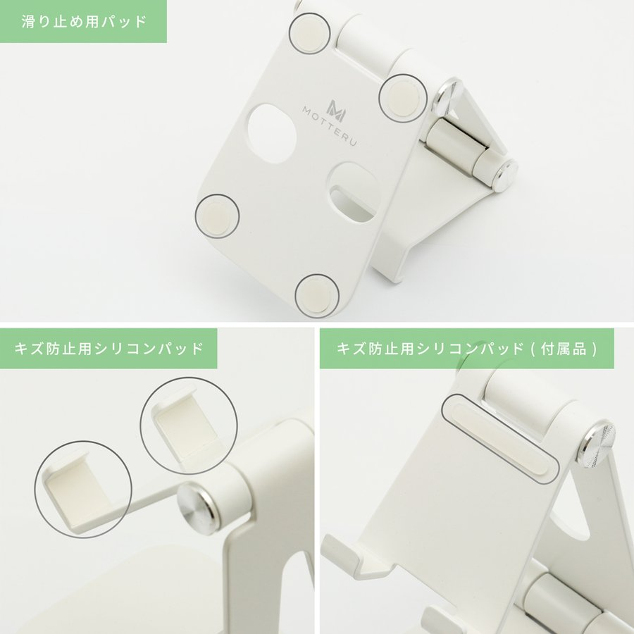 スマホスタンド 角度調節可能 アルミスタンド MOTTERU スマートフォン / タブレット対応
