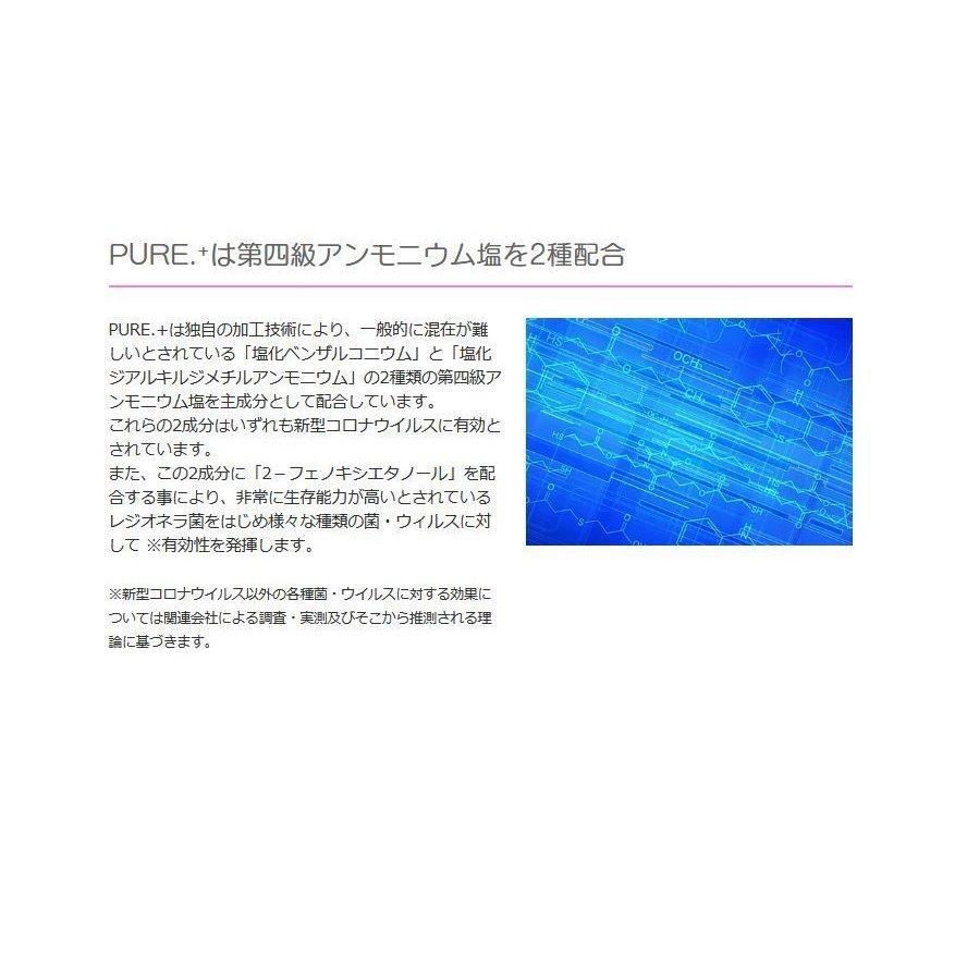 卓上型本体 専用液セット空間除菌に!無臭・非アルコール・非塩素系 やさしさを第一に考えた除菌・消臭 超音波噴霧器