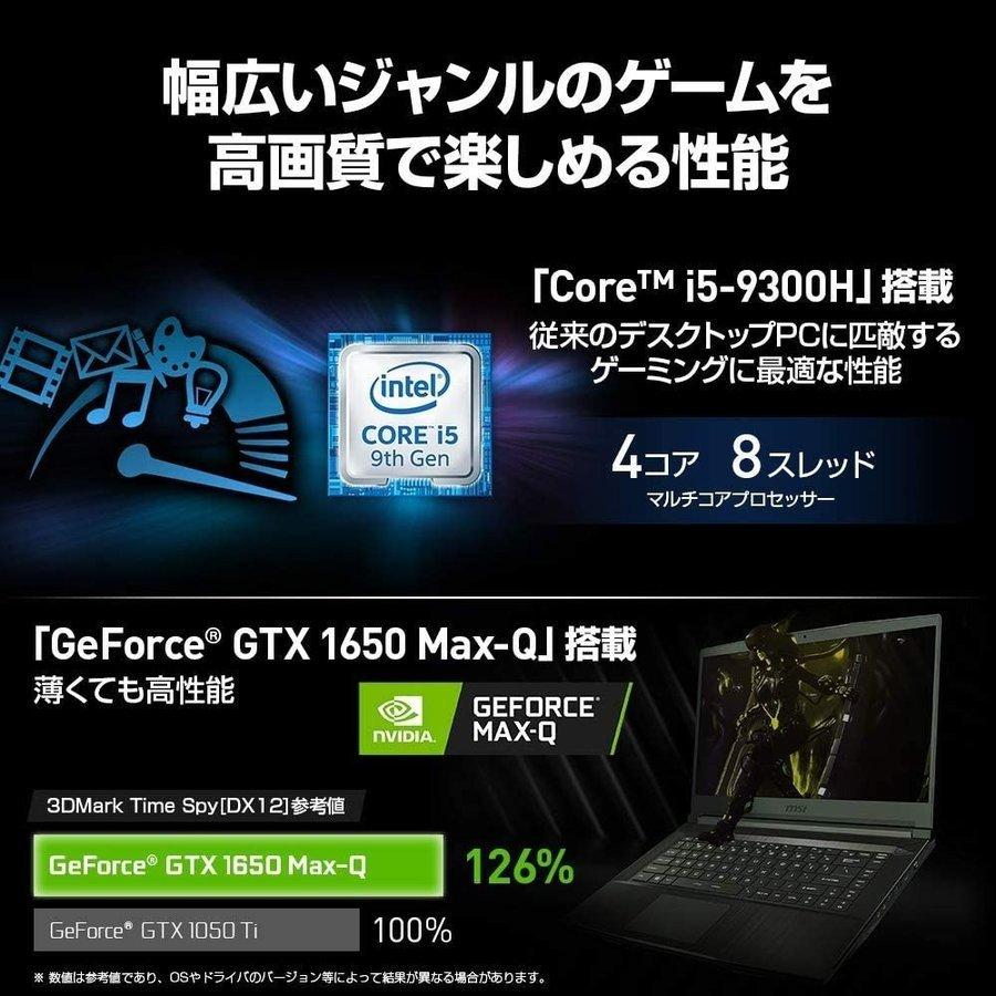 【ポイント還元率アップ!】eスポーツ入門機・ビジネスでも活躍!薄型・軽量ゲーミングノートPC「GF63-9SCX-008JP」