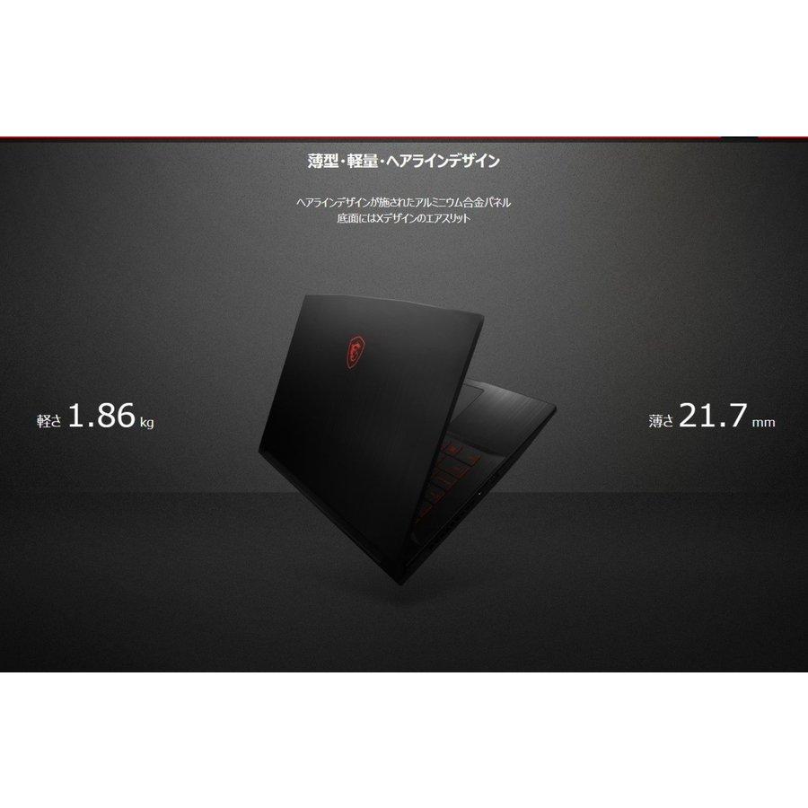 展示上がり品 テーマは「eスポーツ主義」ゲーミングノートPC「GF63-10SCSR-007JP」