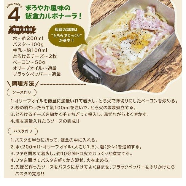 今人気のアウトドアグッズ、かんたん調理  Montagna アルミ製ライスクッカー 1合 メスティン