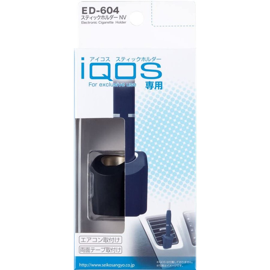 未使用アウトレット iQOS(アイコス) 車用 スティックホルダー ネイビー ED-604