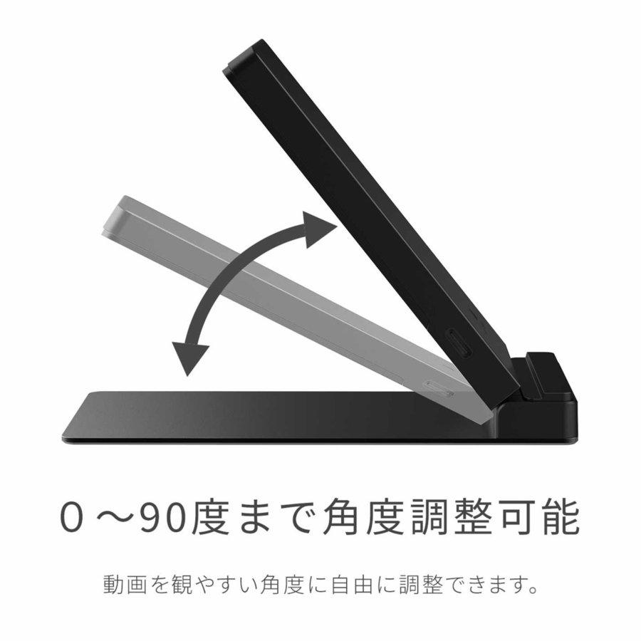 MOTTERU [新品]縦でも横でも置くだけで充電できる 卓上スタンド型ワイヤレス充電器 Qi規格 2年保証(MOT-QI10W01)