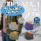 温感素材採用の新マスク登場  [テレビて紹介されました] 超温感「HEAT MASK MA-1」コロナウイルス対策 ヒートマスク 3層タイプ