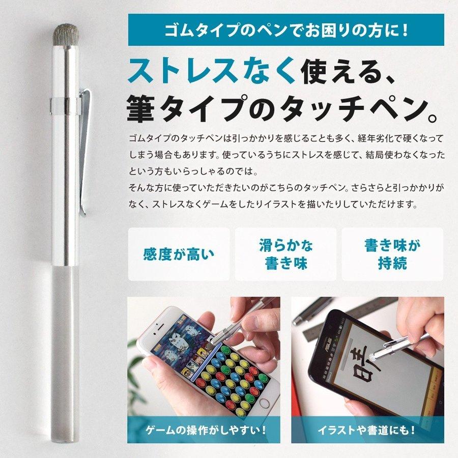 [未使用アウトレット]スマホ/タブレット対応 なめらかなタッチ感を追及 筆タイプのタッチペン TWD-002