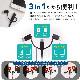 未使用アウトッレット オウルテック3 in 1 Lightningアダプタ&Type-Cアダプタ付き USB Type-A to microUSB 超タフストレートケーブル ブラック 環境配慮型パッケージ OWL-CBKMULTC10-BK