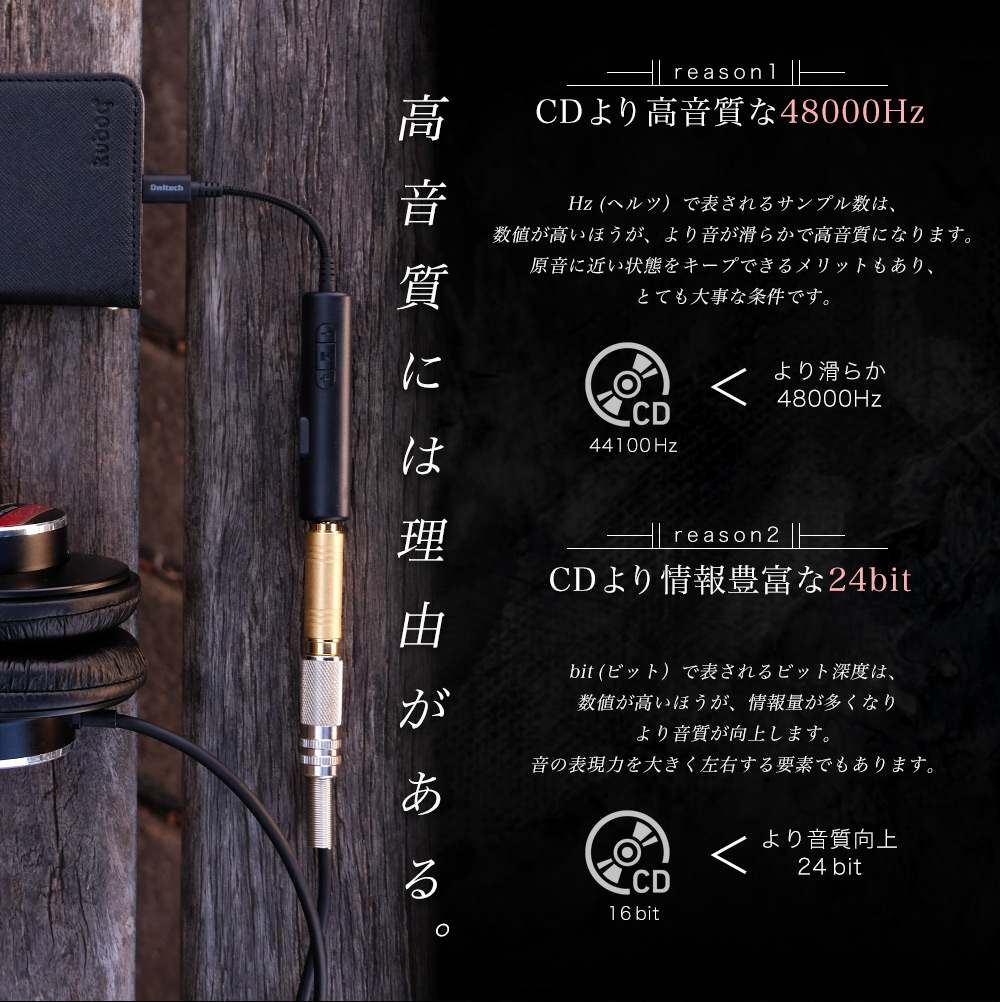 オウルテック ハイレゾ対応 MFi認証 変換ケーブル Lightning-3.5mmミニジャック 充電用Lightningポート+コントローラー付(ブラック)OWL-CBLTF35LT01-BK