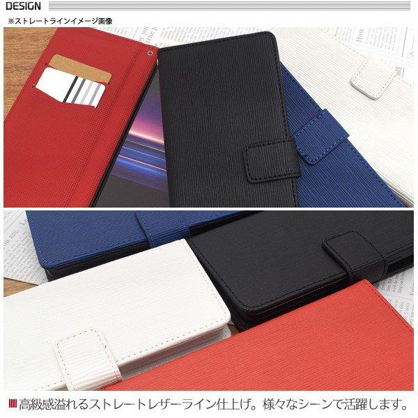 [新品]Xperia 1 SO-03L/SOV40/802SO用 手帳型ストレートデザインケース dso03l-50a