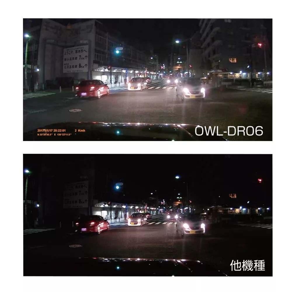 【OutLet】【メーカー保証無】GPS付き スーパーHD 超高解像度 超広角135° ドライブレコーダー(ブラック)OWL-DR06-BK  [在:A]