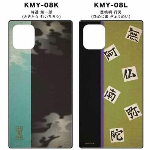 鬼滅の刃 iPhone 11用スマホケース スクエアガラスケース