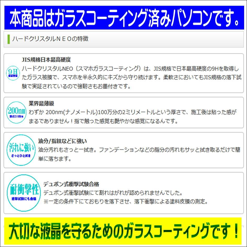 [中古][MAR][180日保証]Panasonic Let's note CF-SX4