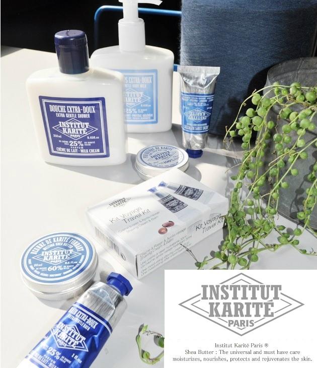 INSTITUT KARITE(インスティテュート カリテ)シアボディミルク【Local Lavender(ローカルラベンダー)】