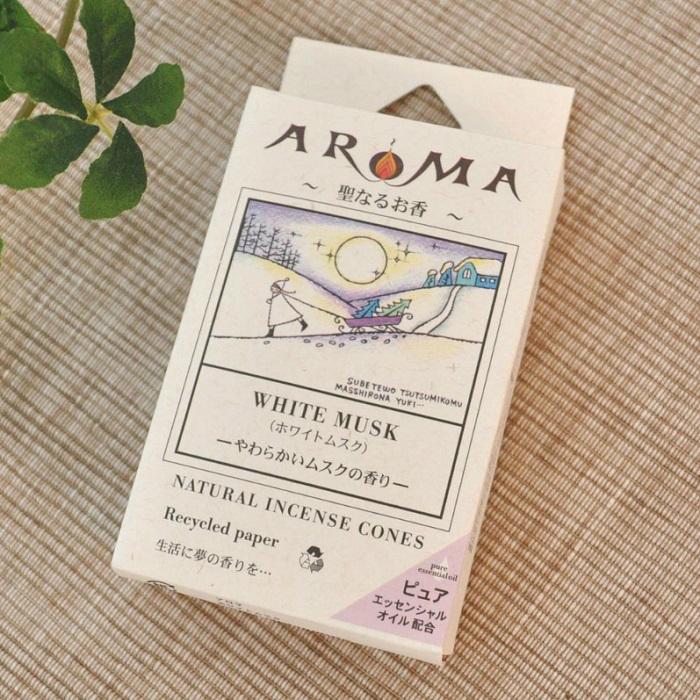 AROMA(アロマ)インセンス(お香) アロマ香 コーンタイプ【フレンチバニラ】