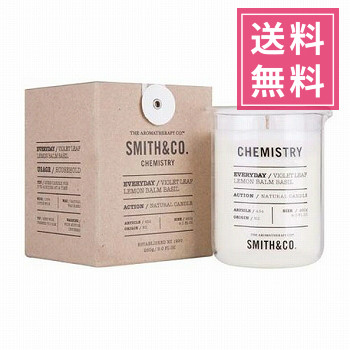 Smith & Co.(スミスアンドコー)ケミストリーキャンドル【Violet Leaf Lemon Barm Basil(ヴァイオレットレモンバジル)】