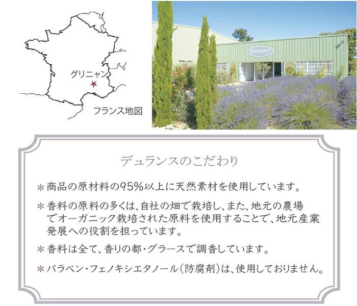 DURANCE(デュランス) PLANT(プラント)bright(ブライト)ソープ(固形石鹸)【スパークリングベルベーヌ】