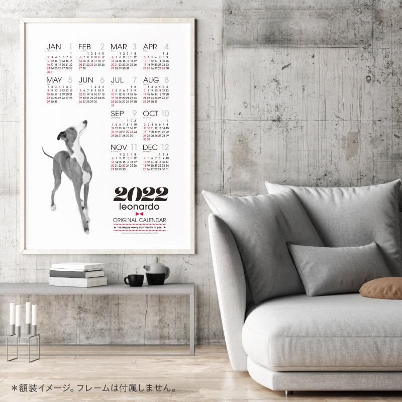 うちの子ポスターカレンダー大【Simple】(B2サイズ)