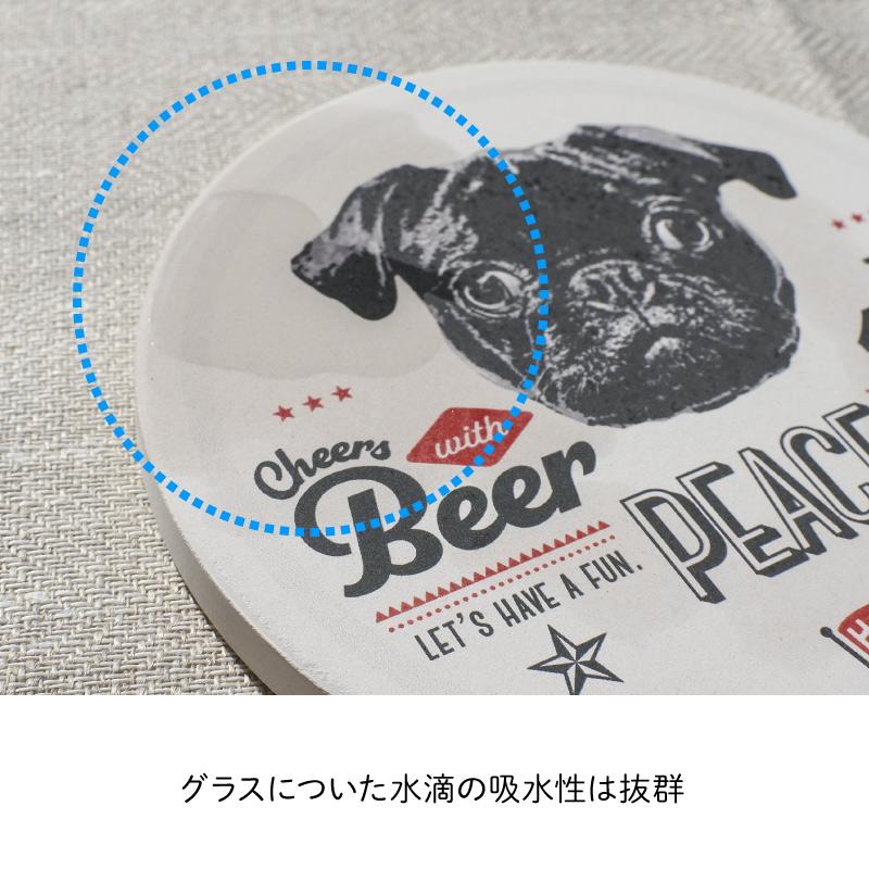 うちの子吸水コースター【Beer】Basic《3個入り》