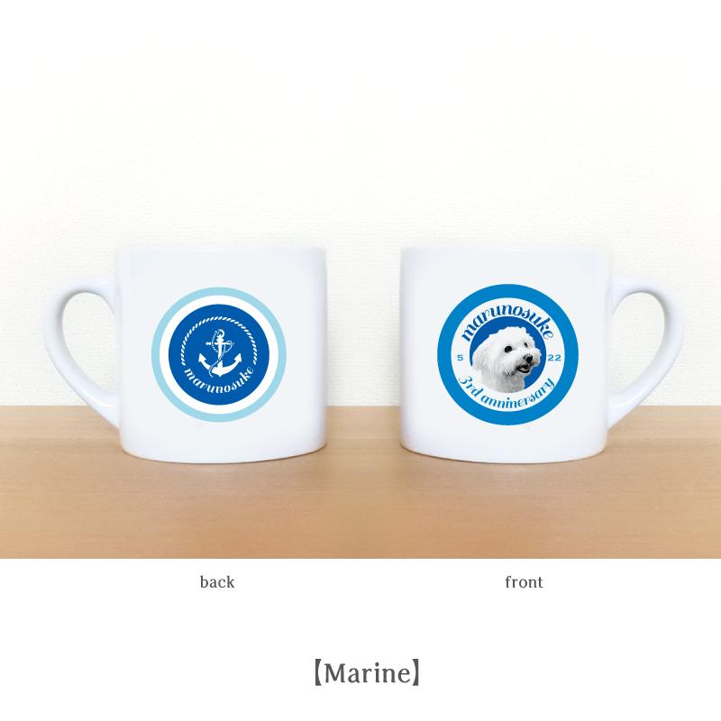 うちCafeマグS【Marine】