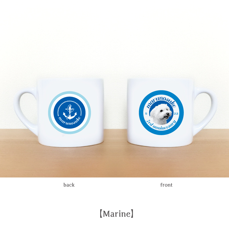 うちCafeマグS Marine
