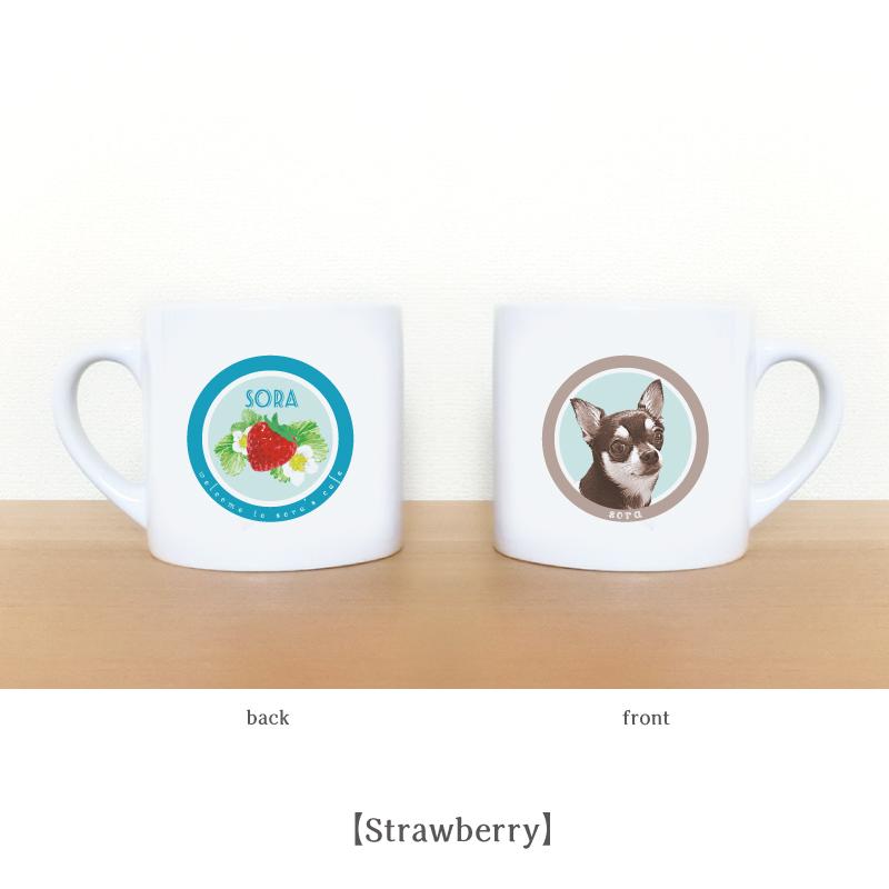 うちCafeマグS【Strawberry】