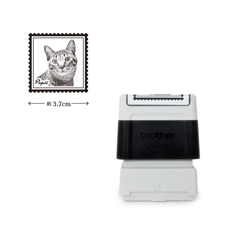 ハッピースタンプ【Stamp A】