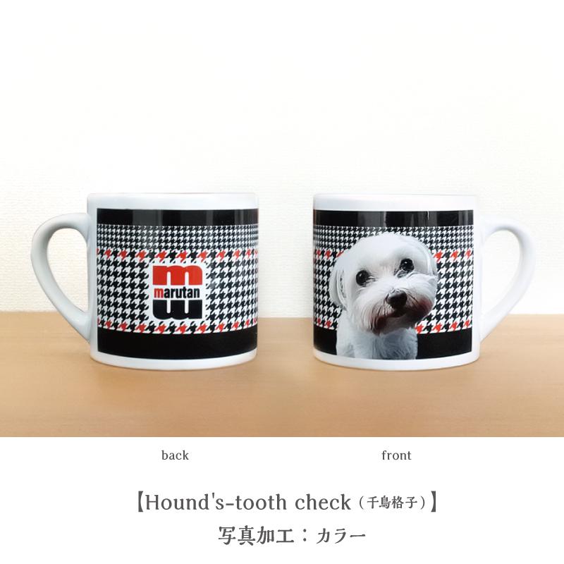 うちCafeマグS Hound's-tooth check