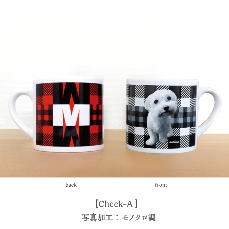 うちCafeマグS Check-A