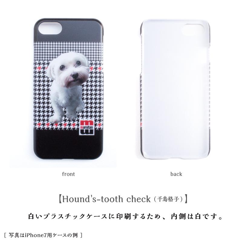 スマホケース [iPhone用]【Hound's-tooth check】