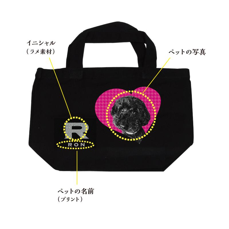 おさんぽトート Lovely Hearts/Pink