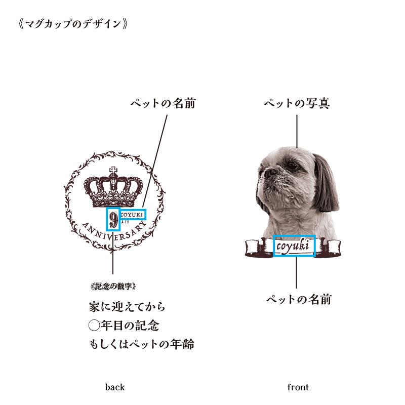 うちCafeマグS Classical